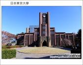 日本東京之旅 Day4 part3 東京大學學生食堂:DSC_0669.JPG