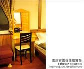 2012.04.27 容園谷住宿賞螢:DSC_1136.JPG