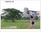 2012.07.13~15 花蓮慢慢來之旅 東華大學:DSC_1410.JPG