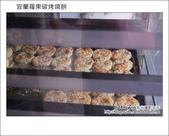 2011.10.17 金車伯朗咖啡館-礁溪店:DSC_8823.JPG