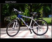 2009.09.20 Giant Yukon:DSCF9445.JPG