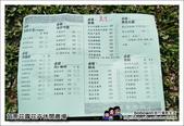 苗栗花露花卉農場:DSC_7145.JPG