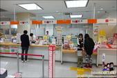 廣島郵便局:DSC_0462.JPG