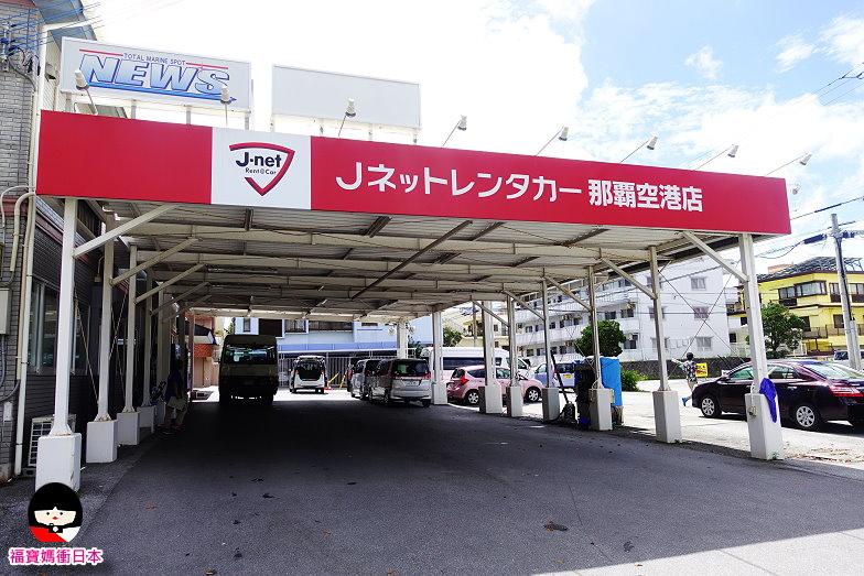 沖繩自駕:015.jpg