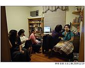勝煌宜瑩文定攝影記錄:DSCF3908.JPG