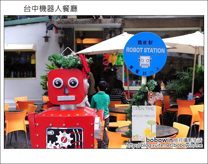 2011.12.12 台中機器人餐廳:DSC_6846.JPG