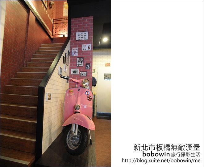 2012.06.02 新北市板橋無敵漢堡:DSC_5926.JPG