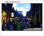 2012.08.25 桃園大溪老街:DSC_0188.JPG