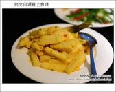 2012.08.12 台北內湖巷上食璞:DSC_4664.JPG