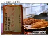2012.11.12 台北貓空小木屋茶坊:DSC_3205.JPG