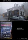 [ 宜蘭 ] 太平山翠峰湖--探索台灣最大高山湖:DSCF5839.JPG