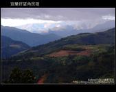 [ 景觀民宿 ] 宜蘭太平山民宿--好望角:DSCF5735.JPG