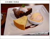 Day3 Part2 倉敷三宅商店:DSC_8142.JPG