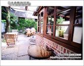 Day3 Part5 倉敷咖啡館:DSC_8338.JPG