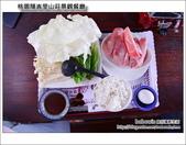 桃園隱峇里山莊景觀餐廳:DSC_1228.JPG