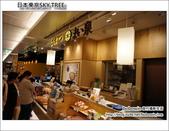 日本東京SKYTREE:DSC06820.JPG