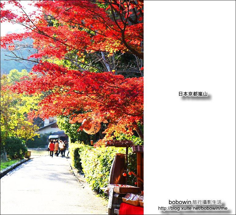京都:嵐山01.jpg