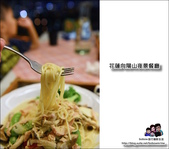 花蓮向陽山夜景餐廳:DSC_0559.JPG