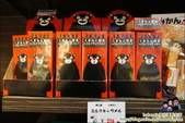 九州熊本車站:DSC07787.JPG