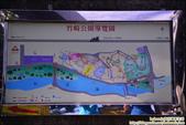 竹崎親水公園天空步道:DSC_9858.JPG