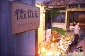 台南散步地圖No1:DSC_0224.JPG