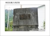 2011.08.13 南投信義久美部落:DSC_0536.JPG