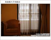 2011.08.06 高雄義大天悅飯店:DSC_9421.JPG