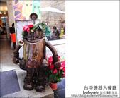2011.12.12 台中機器人餐廳:DSC_6847.JPG