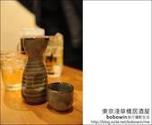 Day1 part6 淺草橋居酒屋:DSC_8317.JPG