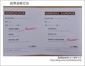 2012.04.29 苗栗油桐花坊:DSC_2118.JPG