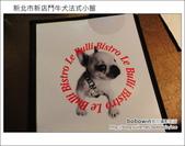 2012.04.07 新北市新店鬥牛犬法式小館:DSC_8533.JPG
