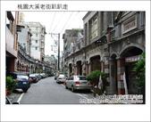 2012.08.25 桃園大溪老街:DSC_0131.JPG