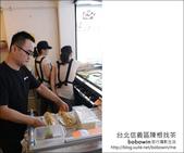 2012.11.04 台北信義區陳根找茶:DSC_2743.JPG