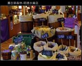 苗栗 ] 薰衣草森林--明德水庫店 :DSCF3317.JPG