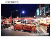 2013.01.26 台東正氣路夜市:DSC_9900.JPG
