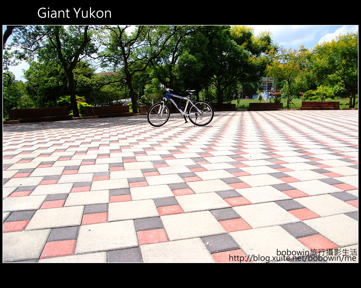 2009.09.20 Giant Yukon:DSCF9447.JPG