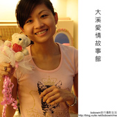 2008.07.13 愛情故事館:DSCF1043.JPG