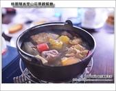 桃園隱峇里山莊景觀餐廳:DSC_1232.JPG