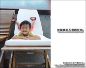 宜蘭頭城蜻蜓石景觀民宿&下午茶:IMG_9639.JPG