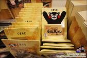 九州熊本車站:DSC07830.JPG
