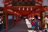 嚴島神社:DSC_2_1240.JPG