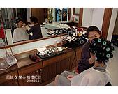 昭誠&蘭心婚禮攝影紀錄:DSCF7966.JPG