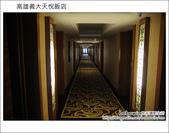2011.08.06 高雄義大天悅飯店:DSC_9423.JPG