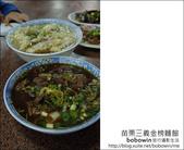 2010.12.18 苗栗金榜麵館:DSCF5863.JPG
