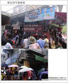 2011.09.18  平溪老街:DSC_3891.JPG