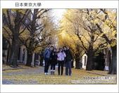 日本東京之旅 Day4 part3 東京大學學生食堂:DSC_0671.JPG