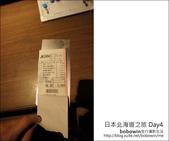 [ 日本北海道 ] Day4 Part3 狸小路商店街、山猿居酒屋、大倉酒店:DSC03242.JPG