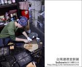 2013.01.25 台南連德堂餅舖&無名豆花:DSC_9039.JPG