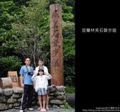 2009.06.13 林美石磐步道:DSCF5390.JPG