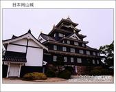 日本岡山城:DSC_7462.JPG